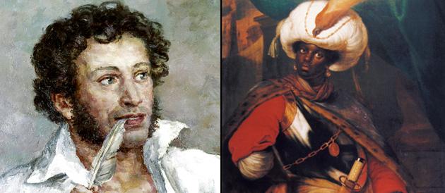 De la réussite d'individualités africaines dans l'Europe du plein esclavage du XVII au XIXe siècle. Quelques exemples typiques dont celui du philosophe allemand d'origine africaine Antoine Guillaume Amo (1/6)